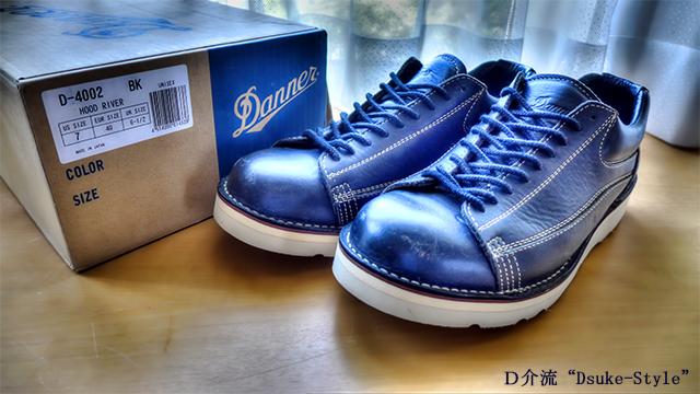 Dsuke-Style_170709-1.jpg