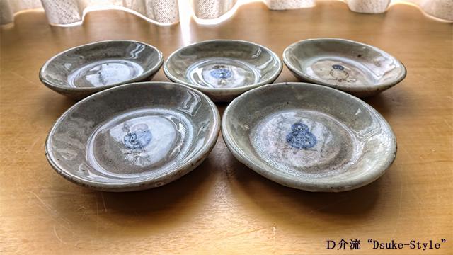 Dsuke-Style_170722-1.jpg