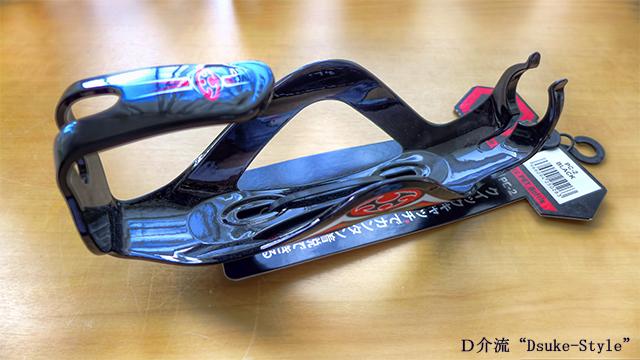 Dsuke-Style_170819-1.jpg