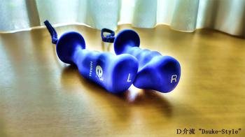 Dsuke-Style_150822-3.jpg