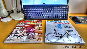 Dsuke-Style_160618-3.jpg