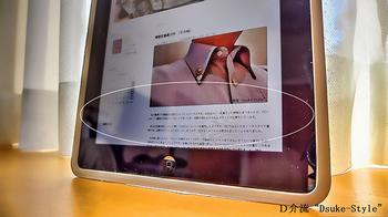 Dsuke-Style_161029-4.jpg