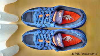 Dsuke-Style_170401-2.jpg