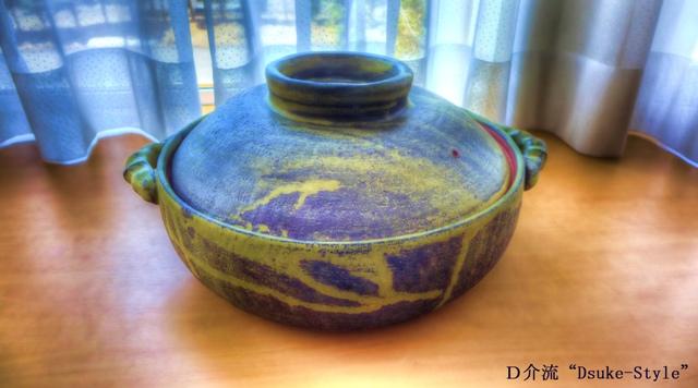 「土鍋」 1