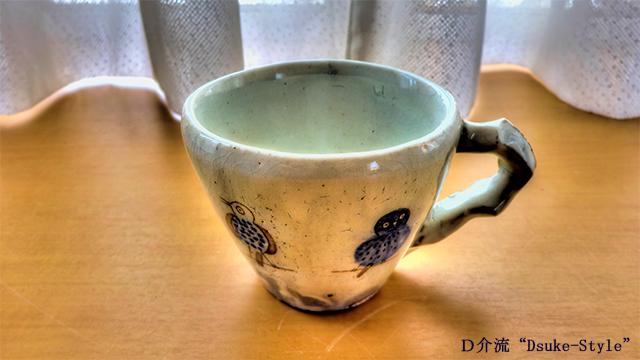 Dsuke-Style_170325-1.jpg