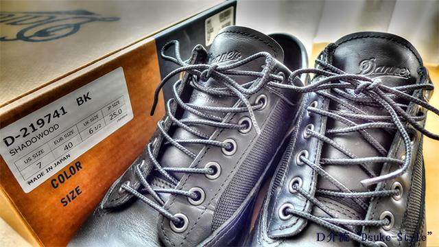 Dsuke-Style_170610-1.jpg