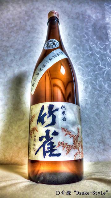 Dsuke-Style_170617-1.jpg