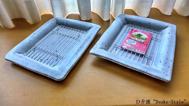 Dsuke-Style_171007-1.jpg