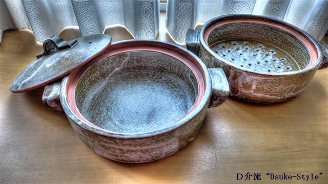 Dsuke-Style_190615-1.jpg