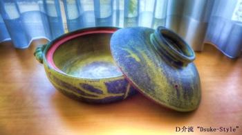 Dsuke-Style_150516-2.jpg