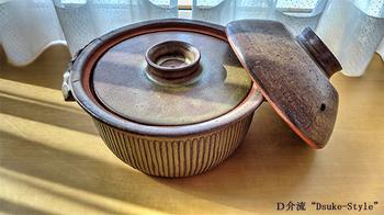 Dsuke-Style_170218-2.jpg