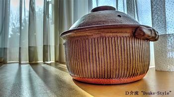 Dsuke-Style_170218-4.jpg