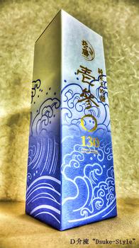Dsuke-Style_170603-2.jpg