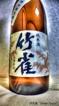 Dsuke-Style_170617-2.jpg