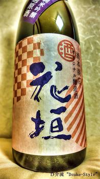 Dsuke-Style_170624-2.jpg