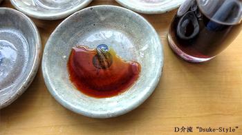 Dsuke-Style_170722-2.jpg