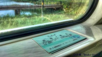 Dsuke-Style_170826-2.jpg