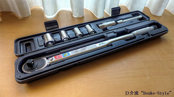 Dsuke-Style_171111-4.jpg
