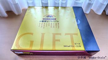 Dsuke-Style_171118-2.jpg